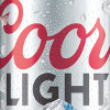 Work Begins on New Molson Coors Facility in Chilliwack